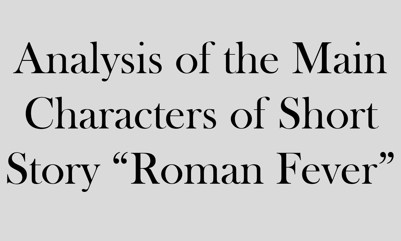 "Analysis of the Main Characters of Short Story ""Roman Fever"""
